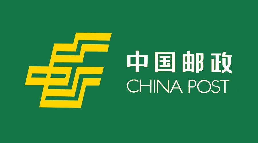China Post - Come fare il tracking del pacco di una spedizione