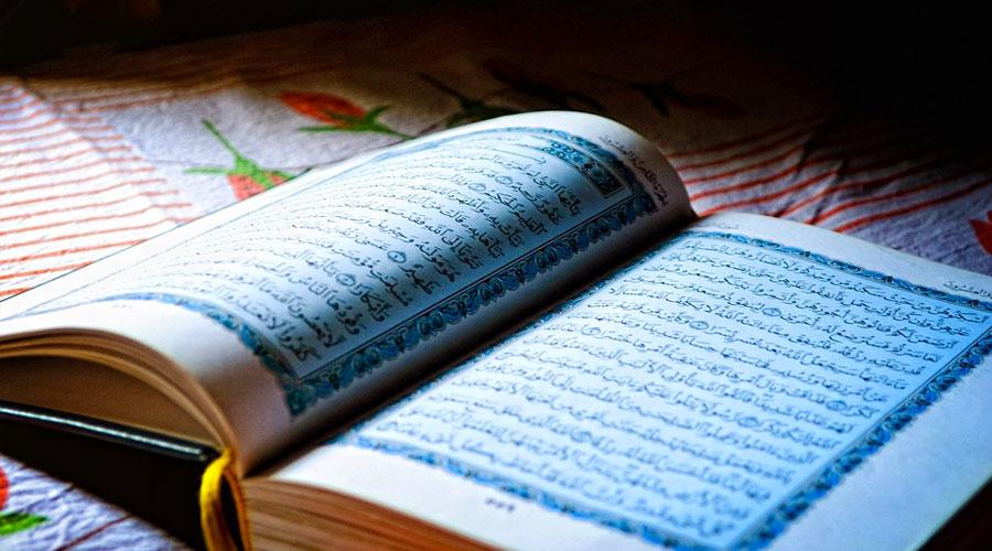 Dove leggere il Corano online migliori siti e App
