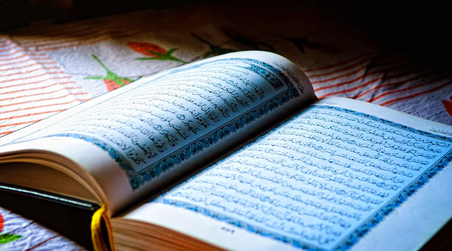 Legger eil Corano online